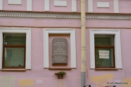 Plaque commemorating Dostoyevsky's residence at S-Place