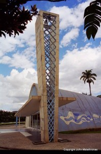 Belfry of church of São Francisco in Pampulha