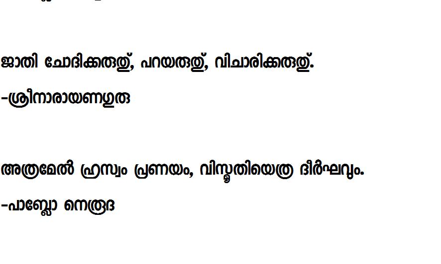 Download Malayalam Fonts - List of All Malayalam Fonts