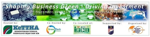 Shaping Business Green - Driving Investment Banner