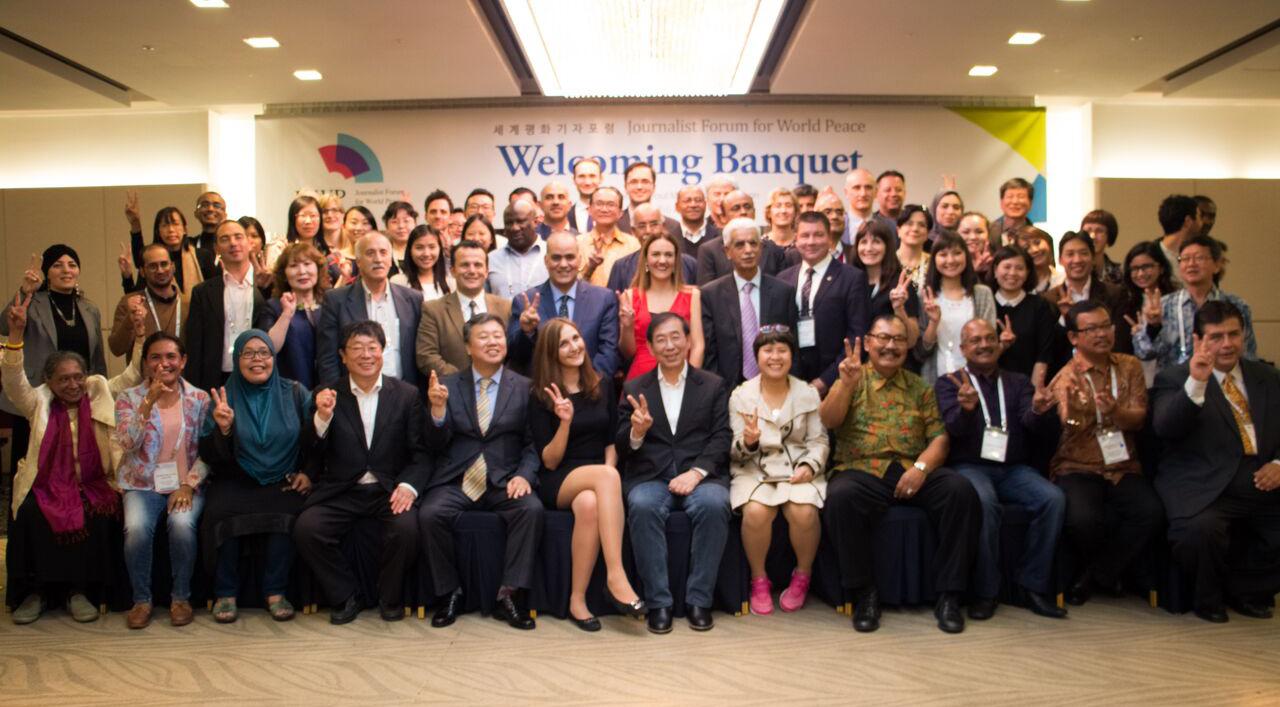 AJA members with Seoul City Mayor, Park Won-soon