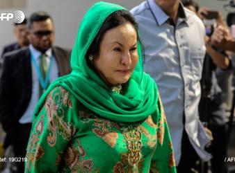 Rosmah Mansor Pic by AFP