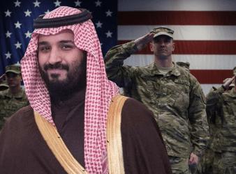 saudi arabia pays USA for security