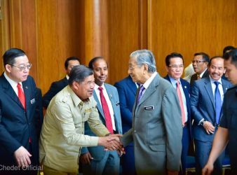 DR M AND PH