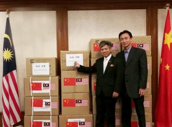 china help malaysia covid 19 outbreak