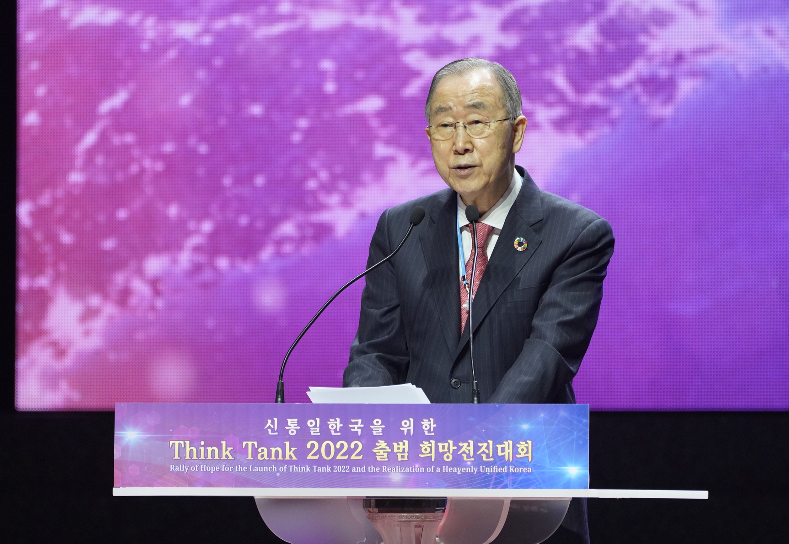 Ban Ki-Moon, former United Nations Secretary-General and Chairman of the new Think Tank 2022 initiative delivering the keynote address.