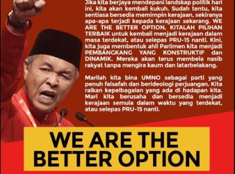 better option
