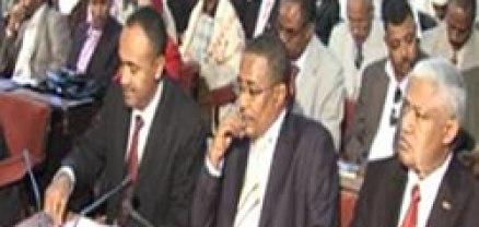 Addis Ababa_Palace
