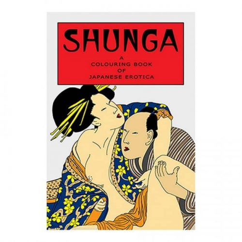 SHUNGA COLORING BOOK