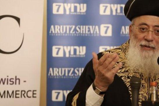 """""""Terremotos son una alerta de Dios"""", dice rabino jefe de Jerusalén"""