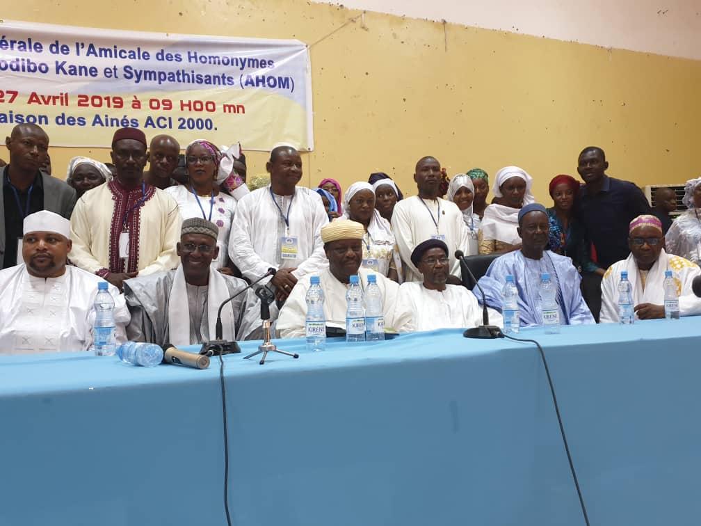 Amicale des Homonymes de Oumou Dilly, Modibo Kane et Sympathisants : Modibo Aldjouma Touré élu à la tête d'un bureau de 45 membres