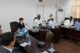FMI : Plus de 27 millions de dollars décaissés en faveur du Mali