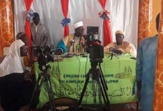 Bénédictions du Tafsir du Coran édition 2020: Sous le signe de la cohésion et de la paix