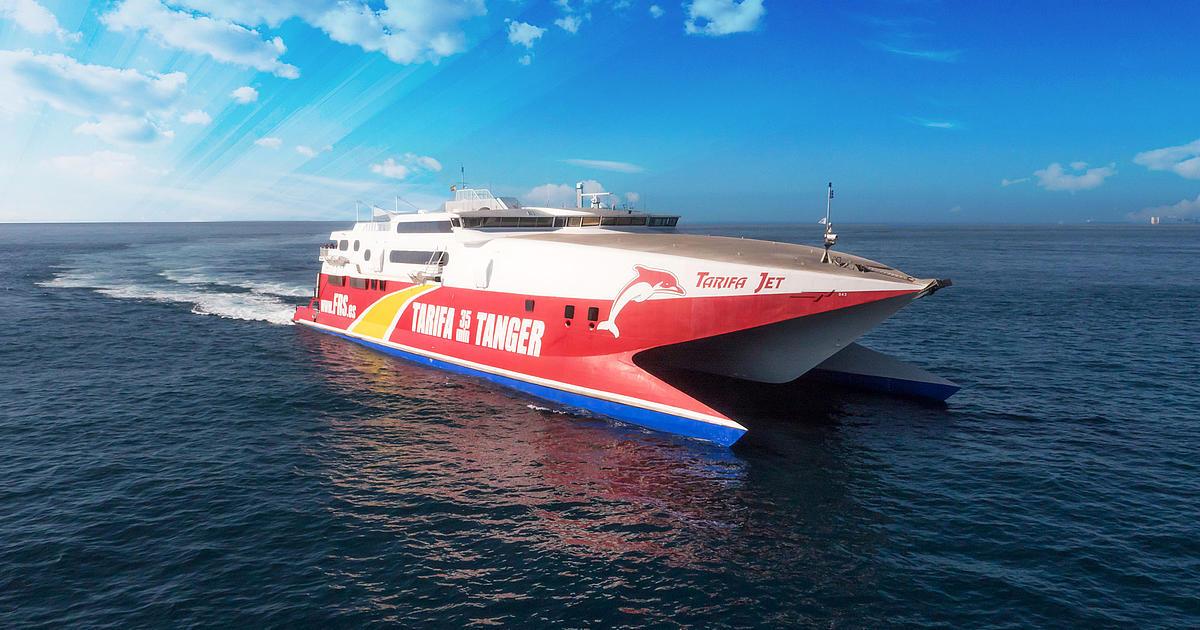 Fähre der Reederei FRS