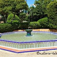 Gärten von Marivent