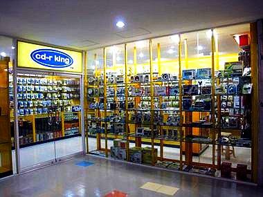 cd-r King Ayala Center Cebu