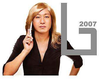 2007visual