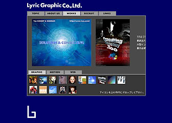 Lyric Graphic 2004 Web