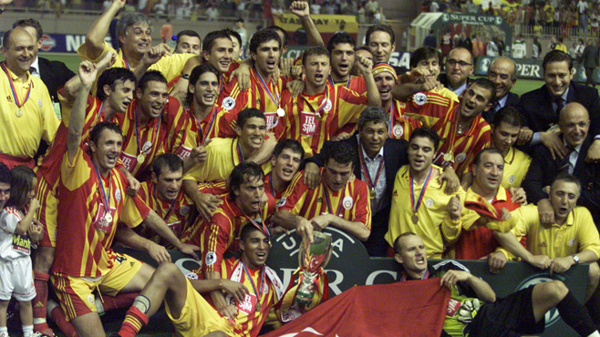 Galatasaray Süper Kupa