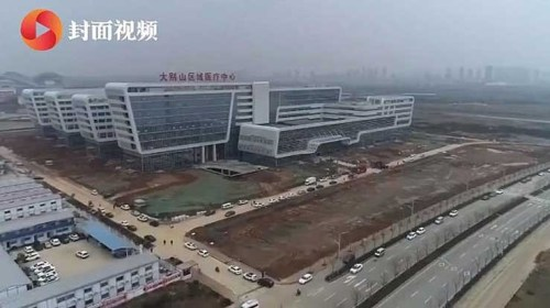 Huanggang, Hubei'deki Dabie Dağı Bölge Tıp Merkezi