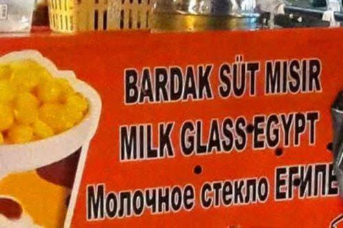 bardak süt mısır milk glass egypt