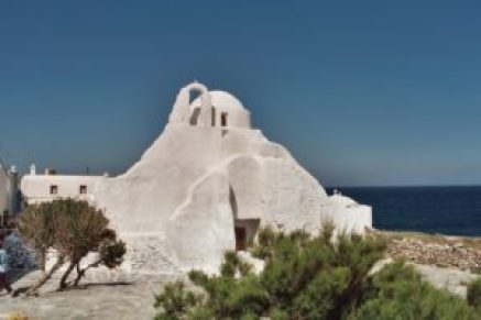 mame viaggi #MAMEHOLIDAYS L'ISOLA DI MYKONOS chiesa