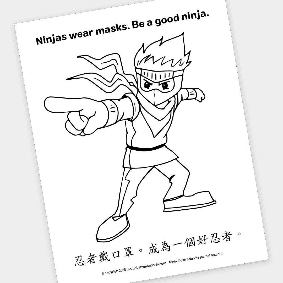 Ninja Coloring Sheet