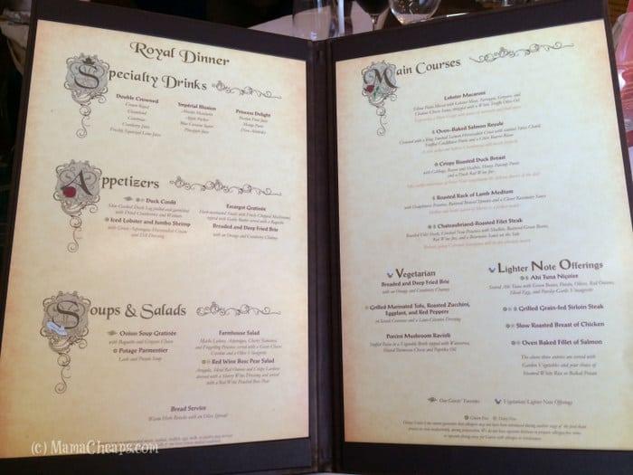 royal palace menu