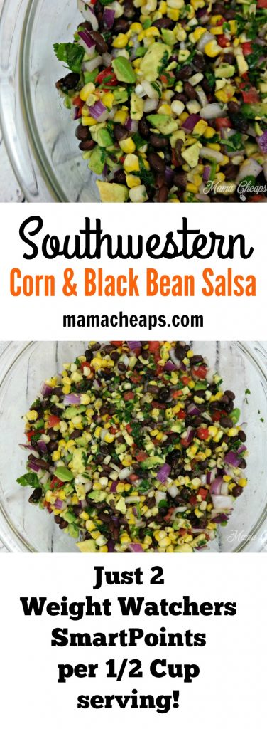 southwestern-corn-and-black-bean-salsa-recipe