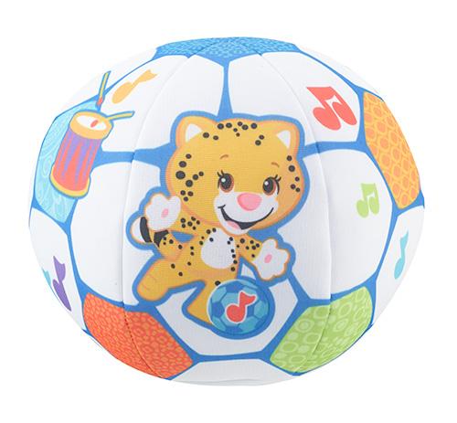 Nueva App y Juguetes para el Desarrollo de la niñez GROW de Shakira. Sorteo. ~ Shakira First Steps Collection Move n Groove Soccer Ball