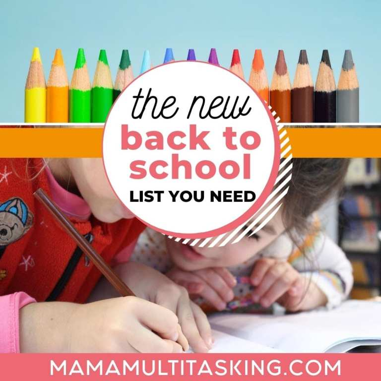 The New Back to School List You Need in 2020