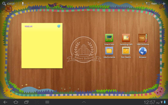 SAMSUNG SMART SCHOOL GALAXY TAB_interface