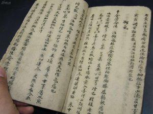 Этимология китайских иероглифов-2