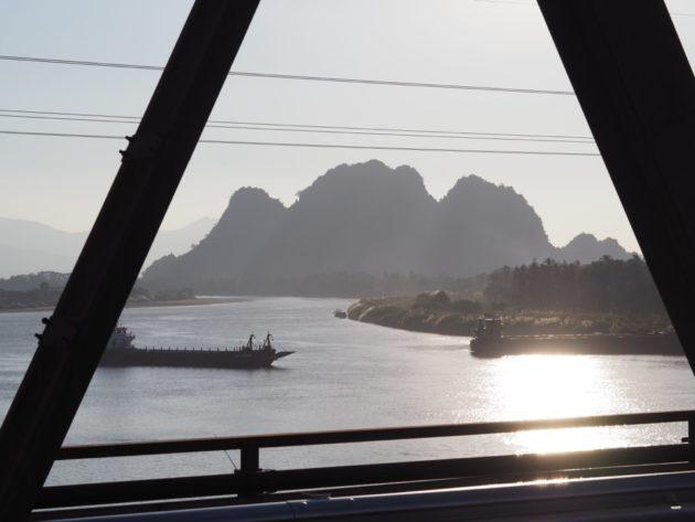Hpa-An Myanmar