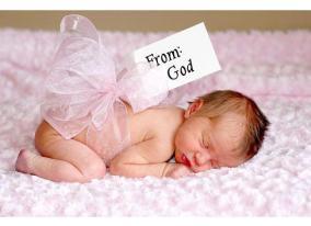 dar od Boga