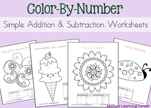 Simple Addition and Subtraction Color By Number Worksheets   www.mamaslearningcorner.com