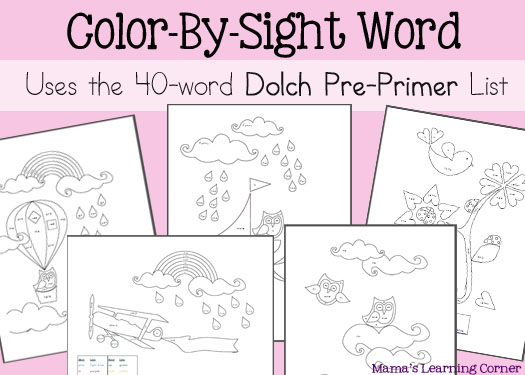 Sight Word Coloring Pages www.mamaslearningcorner.com