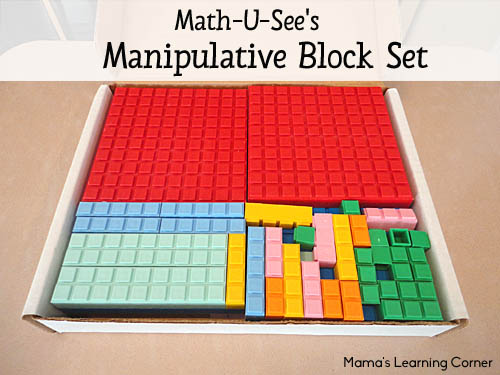 Math U See Manipulative Block Set - one of Mama's Must Have Manipulatives for Young Learners