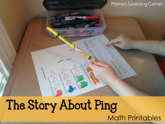 The Story About Ping Math Printables