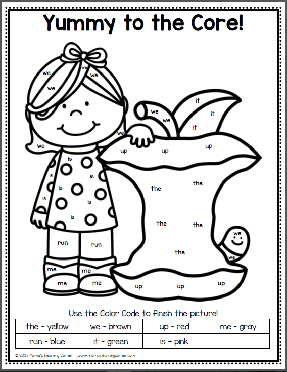 photo relating to Color by Sight Word Printable titled Colour Through Sight Term: Apples! - Mamas Understanding Corner