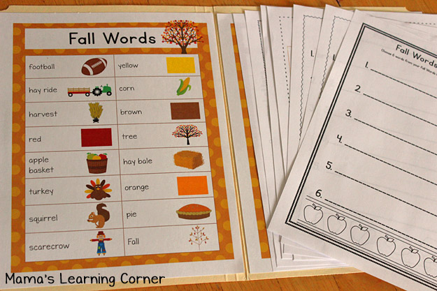 Increase vocabulary with a personal size Fall Word Wall!