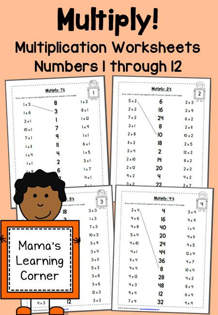 Multiplication Worksheets- Numbers 1 through 12