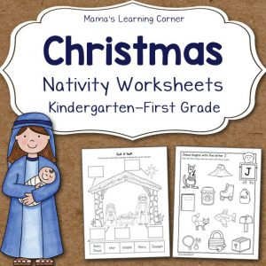 Christmas Nativity Worksheets for Kindergarten and First Grade