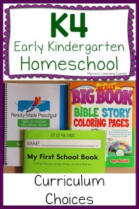 Early Kindergarten Homeschool Curriuclum Plans for 2015-2016