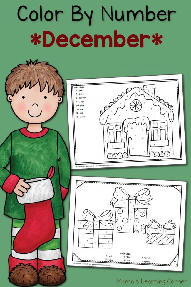 Color By Number Worksheets: December!