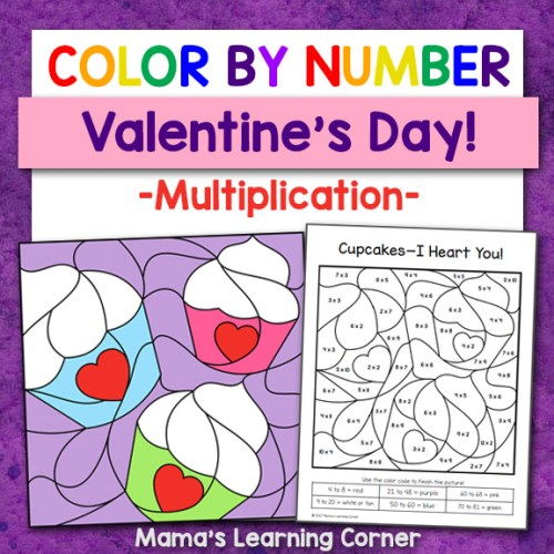 Color By Number Valentines Day Multiplication Worksheets