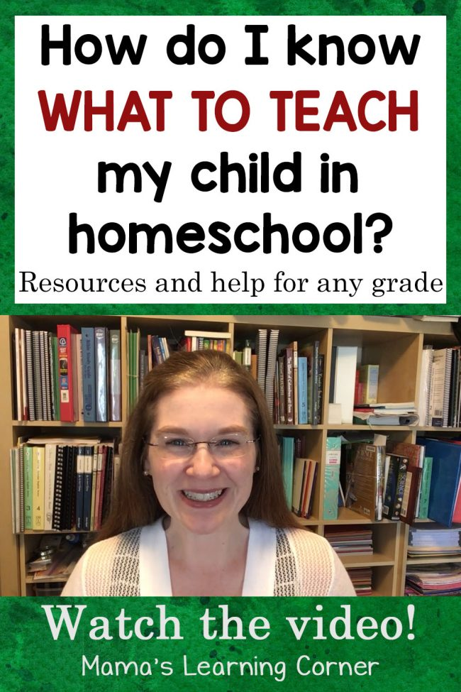 How Do I Know What to Teach My Child Homeschool? Video