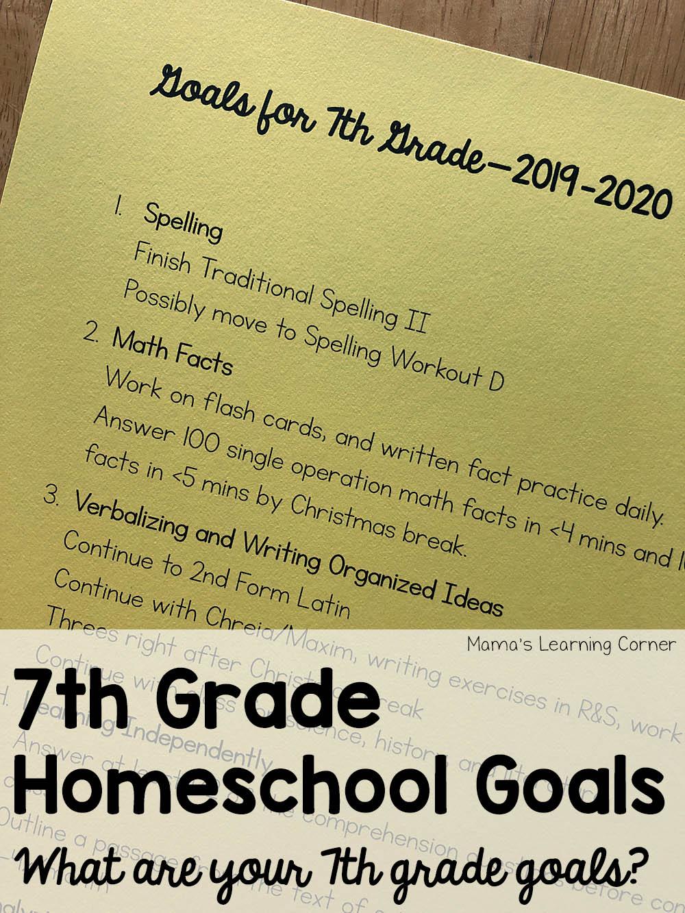 7th Grade Homeschool Goals 2019 2020 Mamas Learning Corner