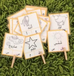 peg correct letter arabic flashcards