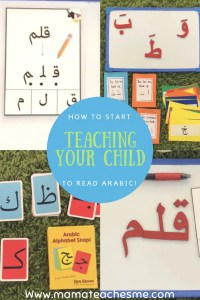 how to start teaching your child to read arabic